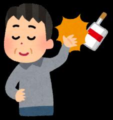 kinen_ojisan_hanenokeru